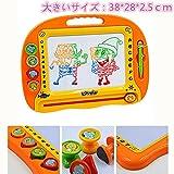 カラフルお絵かきボード らくがき おもちゃ 知育玩具