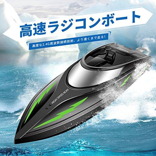 DoDoeleph SYMA Q3 2.4Gアップグレード版 ラジコンボート 高速ラジコン船 二重防水 RCボート 安全ストップ機能付 対戦レース 防水仕様