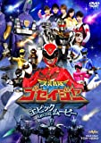 天装戦隊ゴセイジャー エピック ON THE ムービー【DVD】
