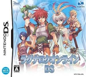 ラグナロクオンライン DS(「PC版ラグナロクオンライン用アイテムチケット」同梱) 特典 プレミアム本「ラグナロクオンラインの世界」付き