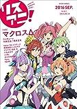 リスアニ!Vol.26.1 (M-ON! ANNEX 608号)