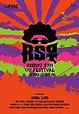 RISING SUN OT FESTIVAL 2000-2019 (完全生産限定盤) (特典なし) [Blu-ray]