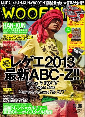 WOOFIN' (ウーフィン) 2013年 08月号 [雑誌]
