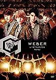 WEBER LIVE TOUR 2016~タカラモノ~ [DVD]