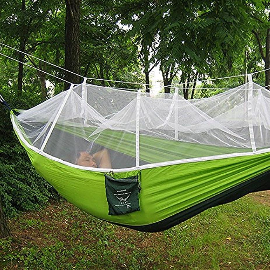 つかの間コンベンション交通Gressu(TM)屋内屋外での使用のために一人の人間ポータブルアウトドアキャンプパラシュート生地蚊帳ハンモック