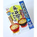 北海道限定 永谷園のおみそ汁
