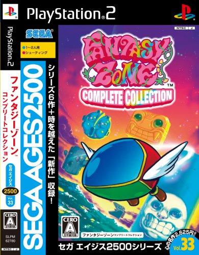 SEGA AGES 2500シリーズ Vol.33 ファンタジーゾーン コンプリートコレクションの詳細を見る