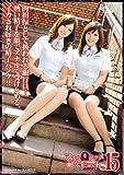 アナルΩアクメ耐久ファック 15 [DVD]