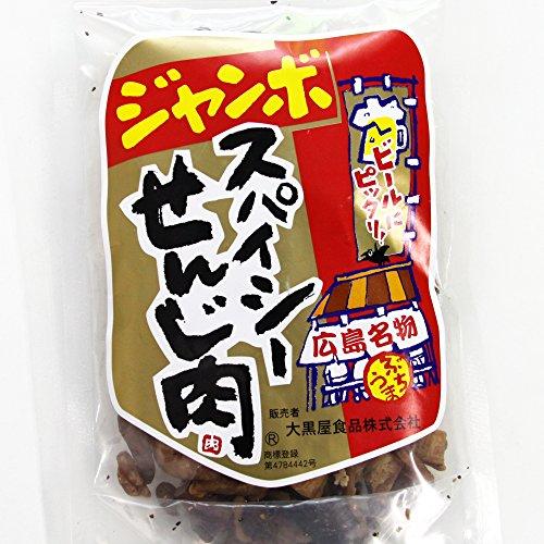【広島名産】ジャンボスパイシーせんじ肉 1袋(70g) ホルモン珍味【大黒屋食品】