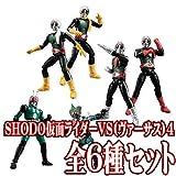 食玩 SHODO仮面ライダーVS(ヴァーサス)4 【全6種フルセット (フルコンプ)】