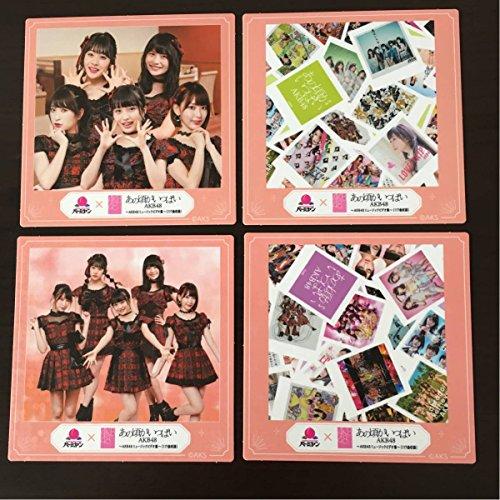 AKB48 コースター 4枚セット あの頃がいっぱい バーミヤン 向井地美音・宮脇咲良・吉田朱里・小畑優奈・加藤美南