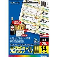 コクヨ カラーレーザー&カラーコピー用 光沢紙ラベル A4 14面 20枚 LBP-G6914 【まとめ買い3冊セット】