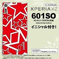 601SO スマホケース Xperia XZ ケース エクスペリア XZ イニシャル 星 赤×白 nk-601so-1120ini E