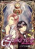 G-SKETCH3 マトリョーシカ<「G-SKETCH」シリーズ> (PRIMERO)