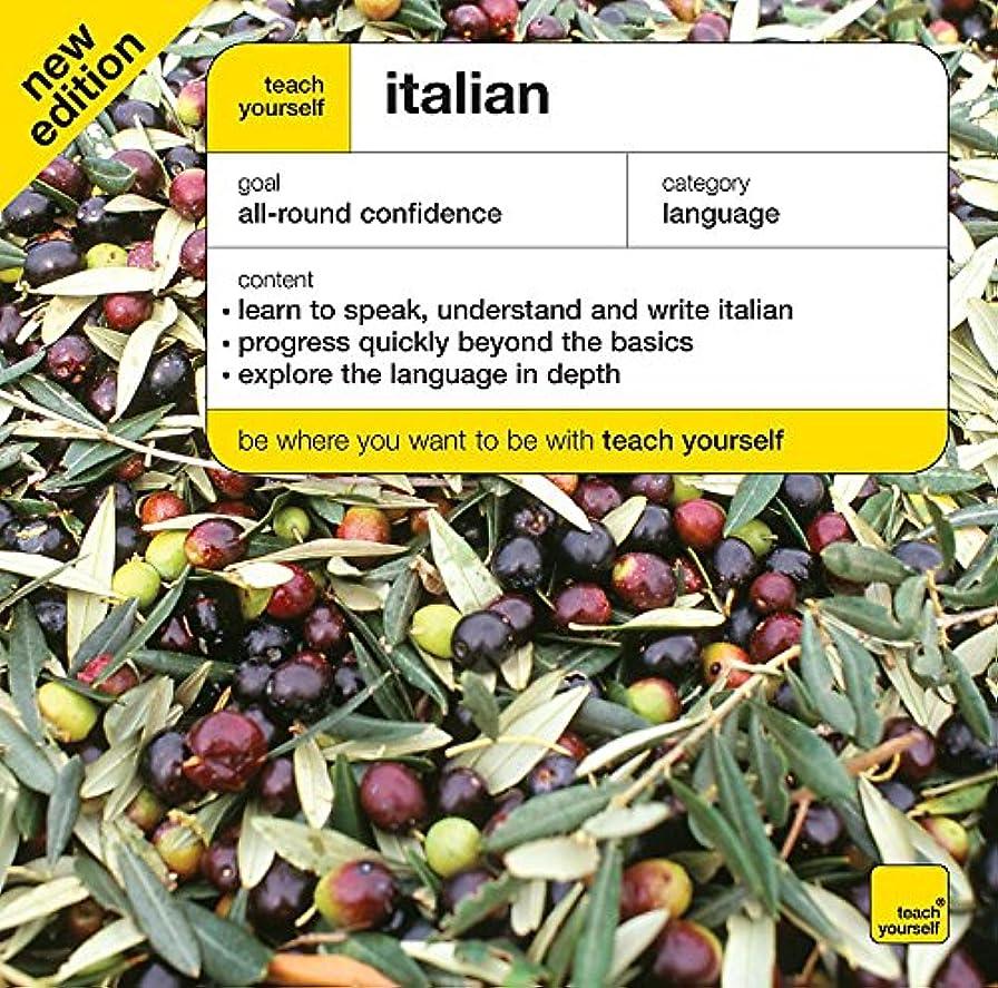 ドーム薄いアルコールTeach Yourself Italian Double CD 5th Edition (Teach Yourself CD)