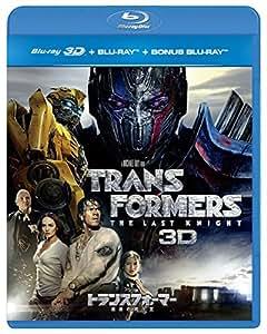 【Amazon.co.jp限定】トランスフォーマー/最後の騎士王 3D+ブルーレイ+特典ブルーレイ ※初回限定生産(キャラクターカードセット付き) [Blu-ray]