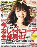 CanCam (キャンキャン) 2011年 06月号 [雑誌]