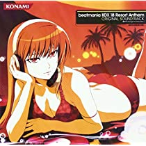 beatmania IIDX 18 Resort Anthem ORIGINAL SOUNDTRACK