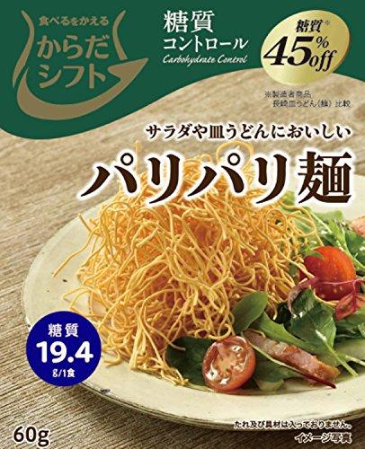 マルタイ からだシフト 糖質コントロール パリパリ麺 60g×12袋
