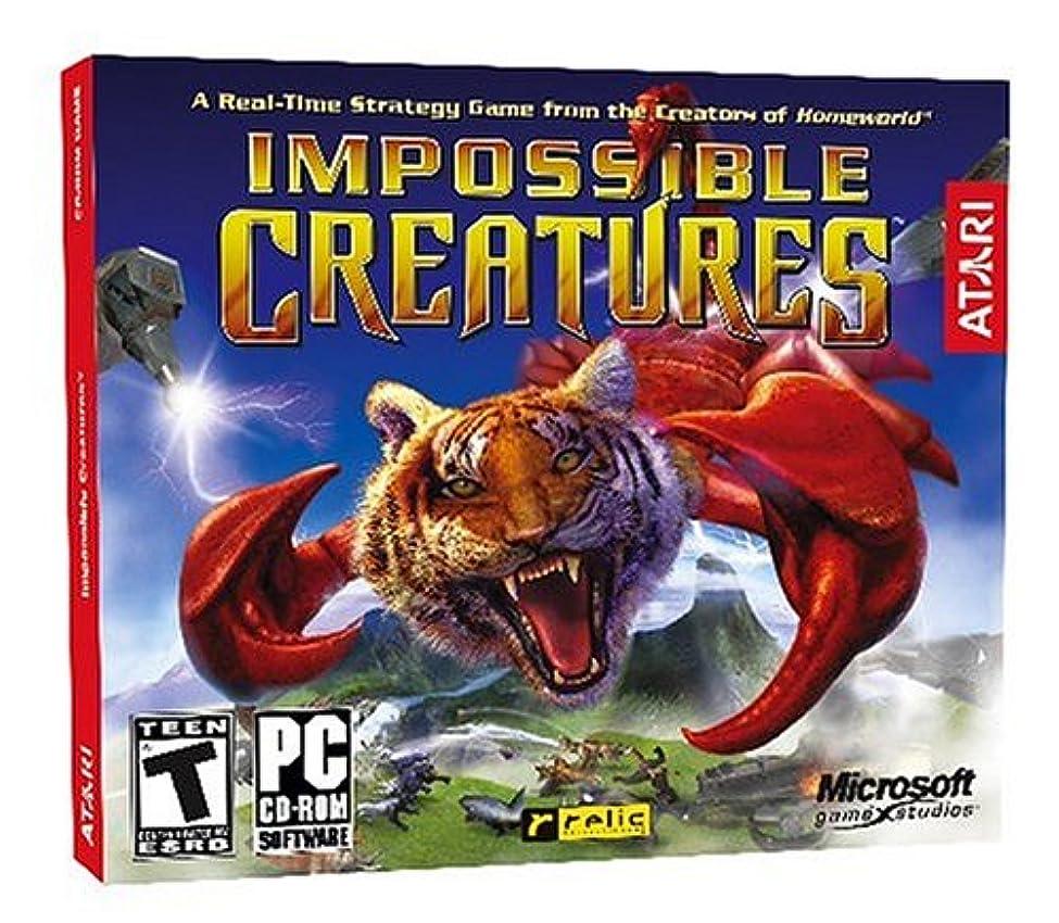 マーチャンダイザーわずかな朝の体操をするImpossible Creatures (Jewel Case) (輸入版)