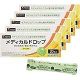 [Amazon限定ブランド][指定医薬部外品]PHARMA CHOICE メディカルドロップ レモン 20粒x5個 (100粒)