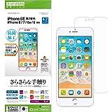 ラスタバナナ iPhone SE 第2世代 iPhone8 iPhone7 iPhone6s 共用 フィルム 平面保護 スーパーさらさら 反射防止タイプ アイフォン SE2 液晶保護フィルム R856IP7SA