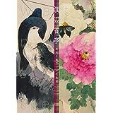 渡辺省亭-欧米を魅了した花鳥画-