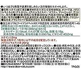 ディアナチュラ ルテイン 30粒 (30日分)