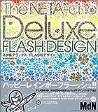 ネタ帳デラックス FLASHデザイン (MdN books)