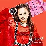 HEY HEY ~Light Me Up~(萌々香盤)(初回生産限定盤)