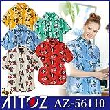 アイトス 大きいサイズ(3L) ボタンダウンアロハシャツ(カジーマ)(男女兼用) 009/レッド AZ-56110