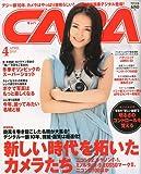 CAPA (キャパ) 2010年 04月号 [雑誌]