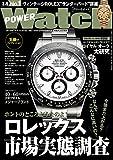 POWERWatch (パワーウォッチ) No.99 2018年 05月号 [雑誌] POWER Watch (パワーウォッチ)