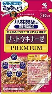 小林製薬の栄養補助食品 ナットウキナーゼプレミアム 180粒