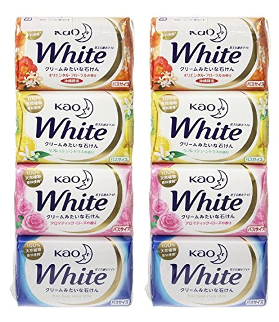 文字みがきますトレイ花王ホワイト 香りアソートパック バス12個×2