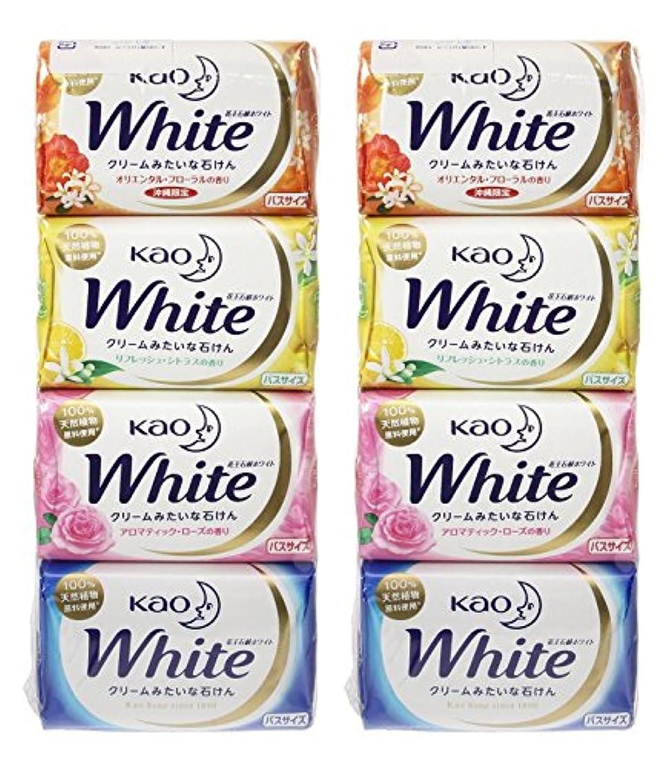 飛行場カートリッジ荒廃する花王ホワイト 香りアソートパック バス12個×2