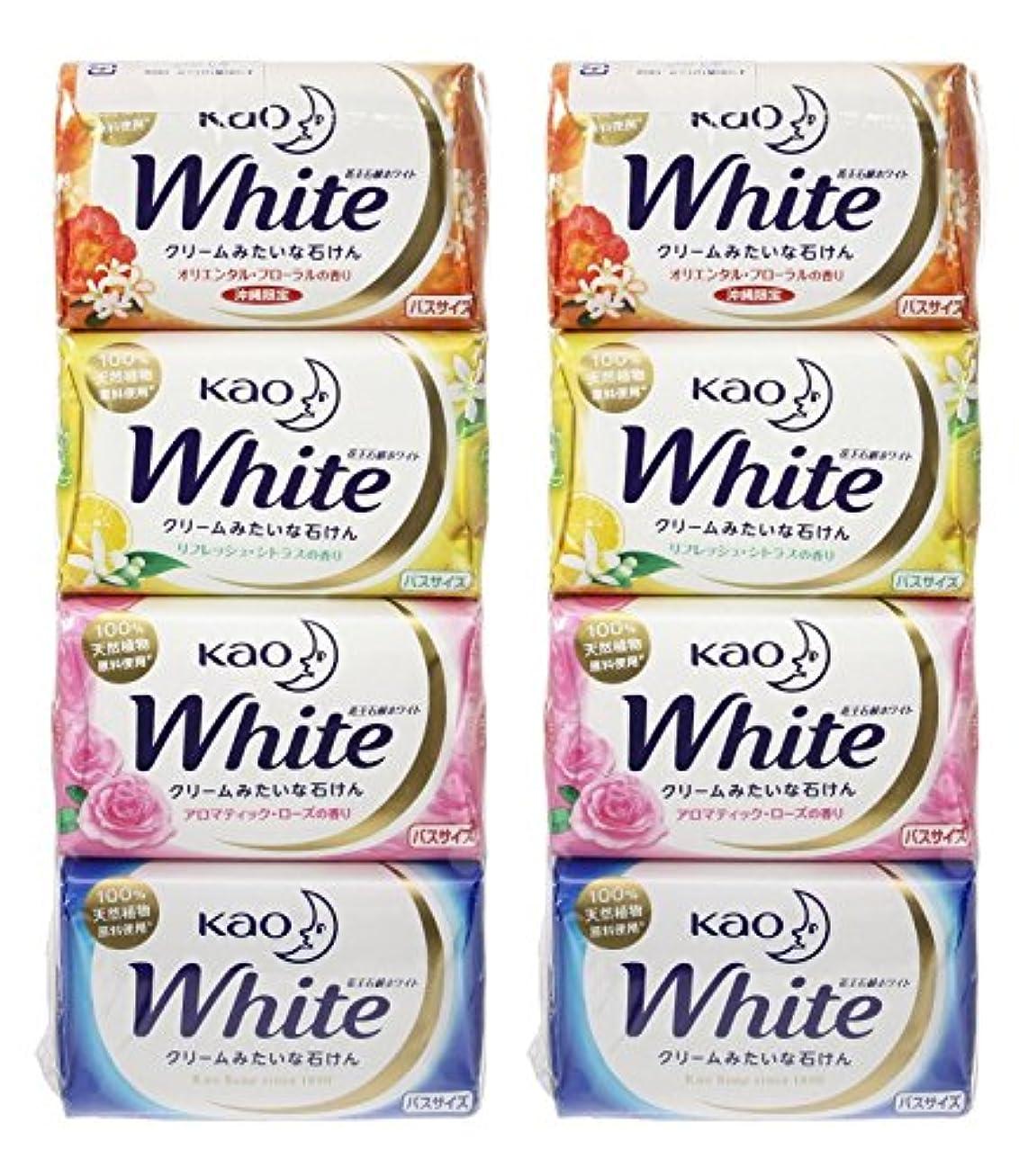 部屋を掃除する忘れる直立花王ホワイト 香りアソートパック バス12個×2