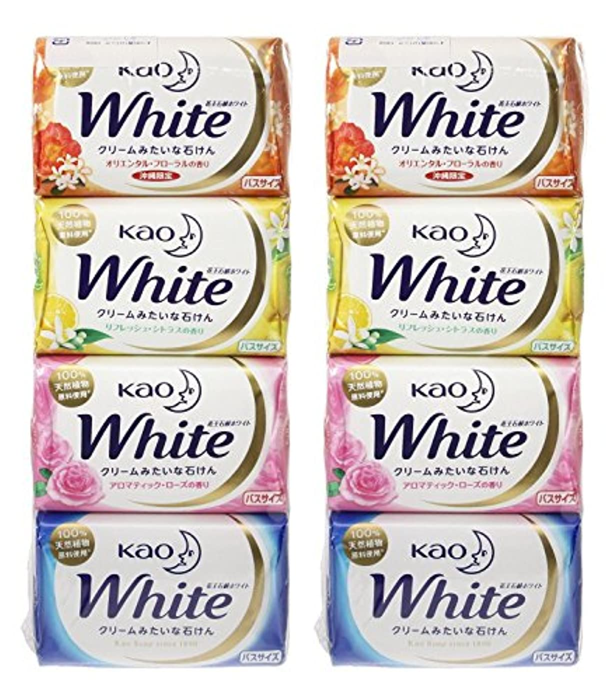 サイクルアラビア語神秘的な花王ホワイト 香りアソートパック バス12個×2