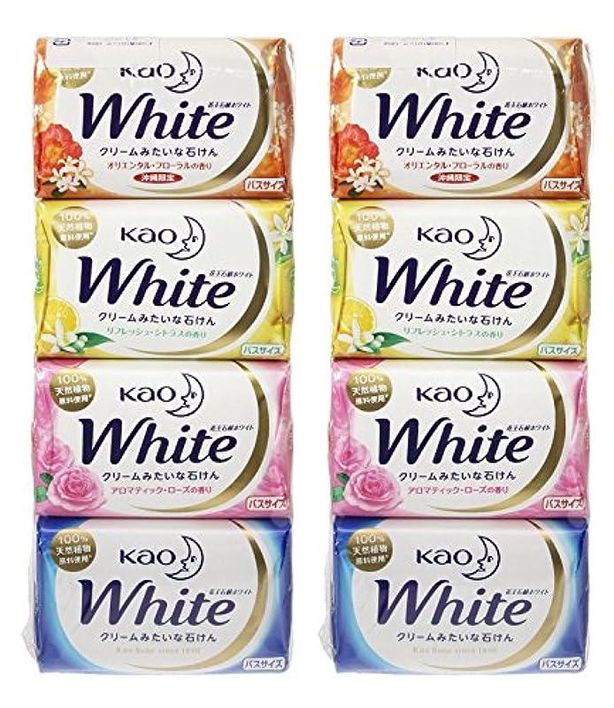コテージバナナ換気する花王ホワイト 香りアソートパック バス12個×2