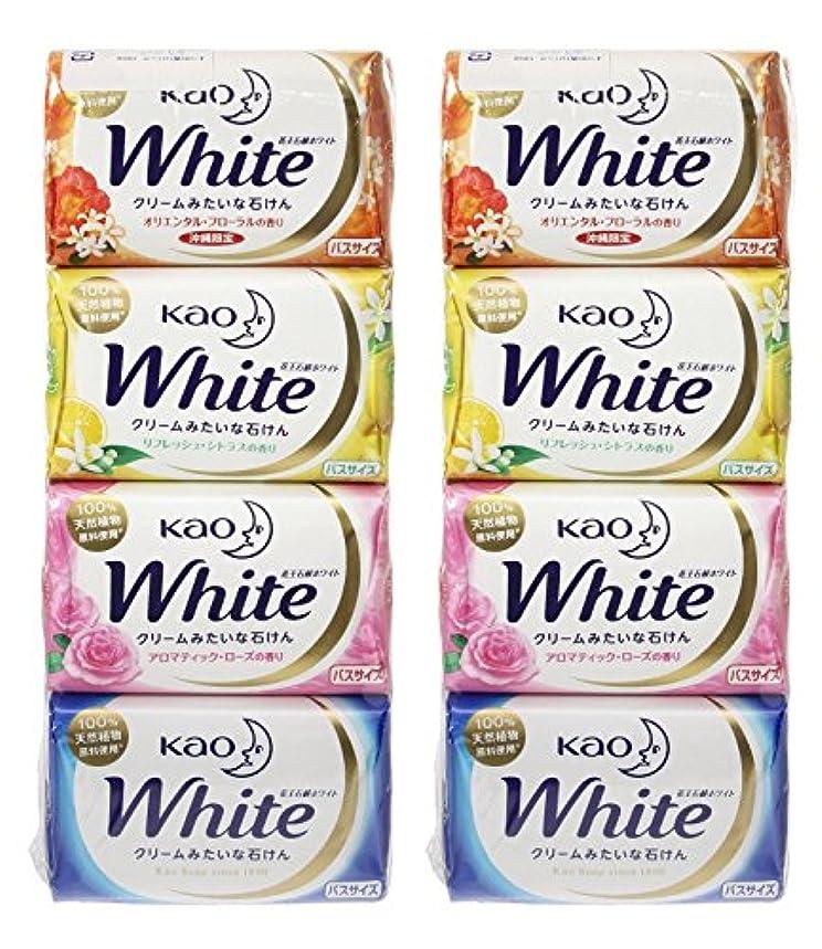 マイクロホバート座る花王ホワイト 香りアソートパック バス12個×2