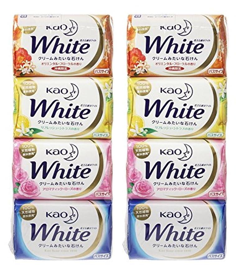 折る元に戻すカタログ花王ホワイト 香りアソートパック バス12個×2
