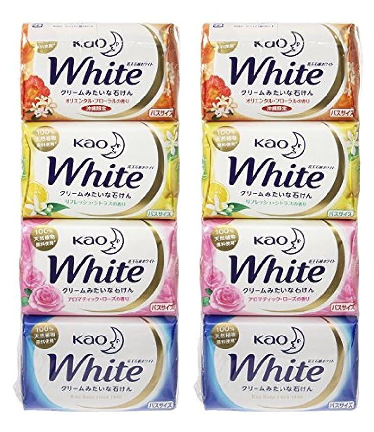 衝突するダッシュ悲しいことに花王ホワイト 香りアソートパック バス12個×2
