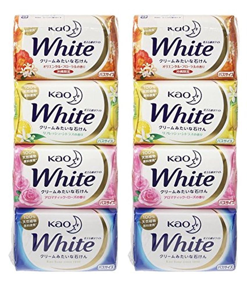 農村ステップ劇的花王ホワイト 香りアソートパック バス12個×2