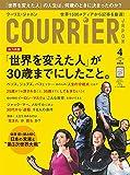 COURRiER Japon (クーリエ ジャポン)2015年 04 月号
