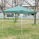 ワンタッチタープ テント(クイックタープ) (2m/2.5m/3m)(ブルー/グリーン/ピンク) (グリーン, 2.5m)