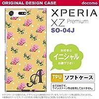 SO04J スマホケース Xperia XZ Premium ケース エクスペリア XZ プレミアム イニシャル 花柄・バラ 黄(B) nk-so04j-tp243ini A