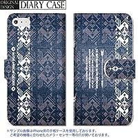 301-sanmaruichi- iPhoneXS 手帳型 PUレザー iPhoneX ケース 手帳型 おしゃれ ネイティブ オルテガ チマヨ 柄 native C 手帳ケース