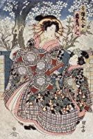 The Courtesan Kashiku Tsuru日本語の家の木材カット印刷 9 x 12 Art Print LANT-21566-9x12