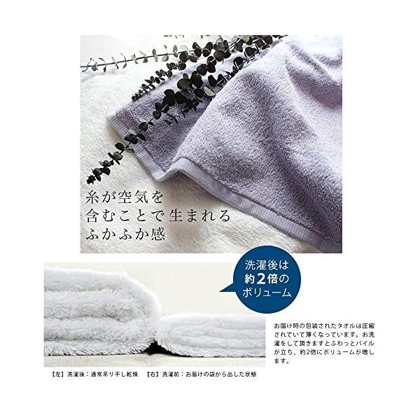 hiorie(ヒオリエ) 日本製 ホテルスタイ...の紹介画像8