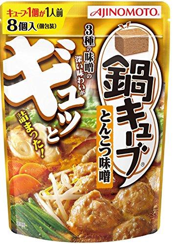 鍋キューブ とんこつ味噌 8個入パウチ